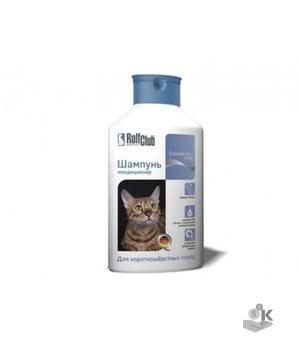 ROLF CLUB Шампунь для короткошерстных кошек 400 мл