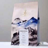 Rwanda Rugali 100% Specialty coffee