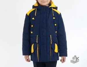 "Куртка  весенняя  для мальчика  ""ОЛЕГ"""