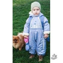 Комбинезон голубой для мальчика