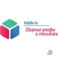 Kubdv- ИП Ильченко