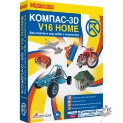 КОМПАС-3D V16 Home эл. лиц. (продление на 1 год)