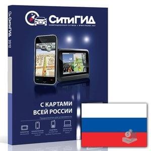 СитиГИД. Россия