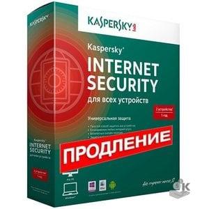 Kaspersky Internet Security для всех устройств. Продление (2 устройства, 1 год)