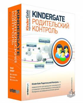 KinderGate Родительский Контроль (1 ПК, 1 год)