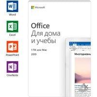 Microsoft Office для дома и учебы 2019. Мультиязычная лицензия
