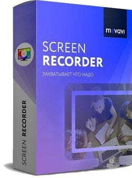 Movavi Screen Recorder 9. Персональная лицензия
