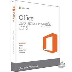 Microsoft Office для дома и учебы 2016
