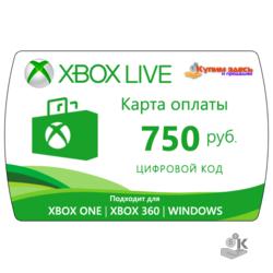 Карта оплаты Microsoft и Xbox - 750 руб.