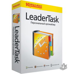 LeaderTask (1 лицензия)