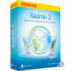 Radmin 3