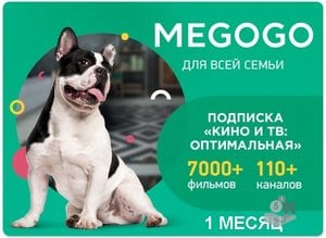 """Подписка на онлайн-кинотеатр MEGOGO """"Кино и ТВ"""" Оптимальная на 1 месяц"""