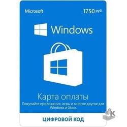 Карта оплаты Microsoft и Xbox - 1750 руб