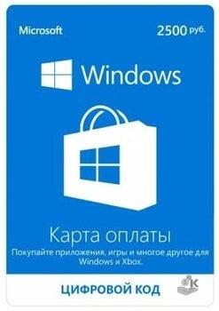 Карта оплаты Microsoft и Xbox - 2500 руб