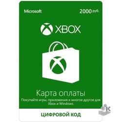 Карта оплаты Microsoft и Xbox - 2000 руб