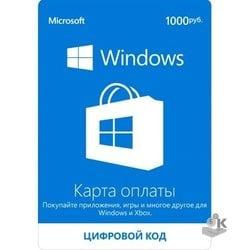 Карта оплаты Microsoft и Xbox- 1000 руб.