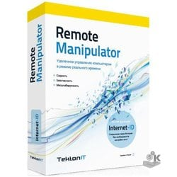 Remote Manipulator 6