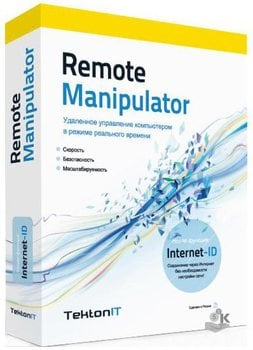 Remote Manipulator 6