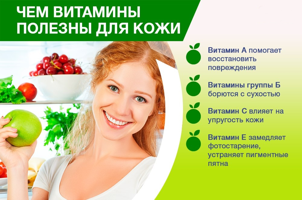 Я брала самые недорогие из всех витаминов — аевит!